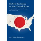 河村哲二 Tetsuji Kawamura Hybrid Factories Oxford University Press Image